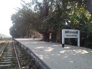 Faujdarhat - Faujdarhat Railway Station
