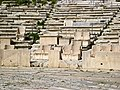Theatre of Dionysos (3387433074).jpg