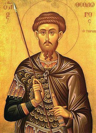 Theodore (name) - Saint Theodore Tyro