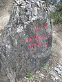 Tiger Leaping Gorge trail 36.JPG