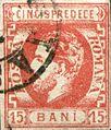 Timbru(3) Carol I, 1871.jpg