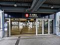 Tin Shui Wai Station 2013 08 part2.JPG