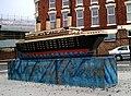 Titanic sculpture 2012-2.jpg