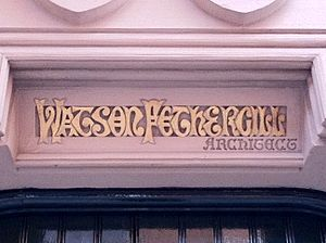 Watson Fothergill - Title above the door of the Watson Fothergill offices at 15 George Street, Nottingham