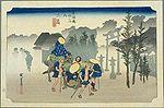 Tokaido11 Mishima.jpg