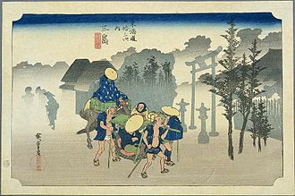 Mishima-shuku - Mishima-shuku in the 1830s, as depicted by Hiroshige in the Hōeidō edition of  The Fifty-three Stations of the Tōkaidō (1831–1834)