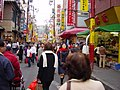 Tokio-Japon00257.JPG