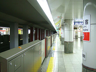 Nishi-Shinjuku Station metro station in Shinjuku, Tokyo, Japan