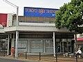 Tokyo Bay Shinkin Bank Edogawadai Branch.jpg