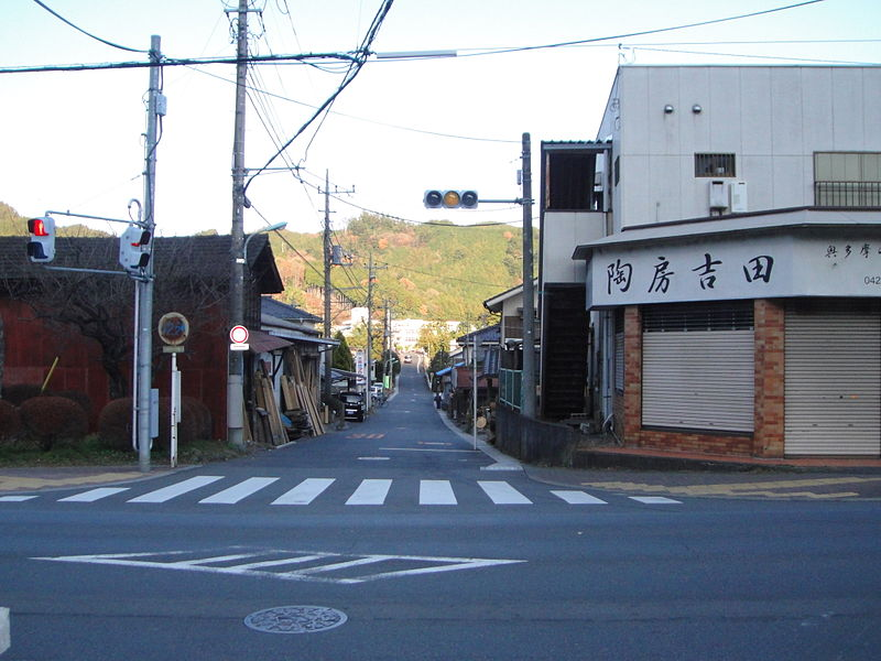 File:Tokyo Prefectural Road No.200 in Ome, Tokyo.JPG