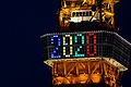 Tokyo Tower Special Lightup Invitation for 2020 Olympic Games on March 2013.jpg
