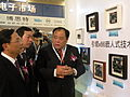 Tom Hsu and Vice Minister Jiang (2963132213).jpg