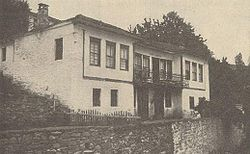 Tomalevski family house in Krushevo.JPG