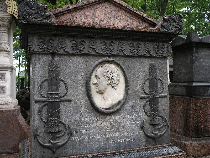 File:Tomb of V.Ya.Chichagov.jpg