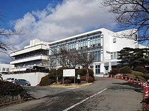 Tōmi, Nagano - Tōmi City Hall