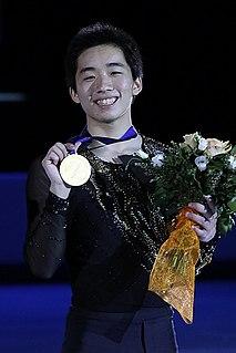Tomoki Hiwatashi figure skater