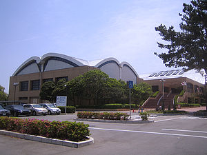 Toyohashi City General Gymnasium 1.jpg