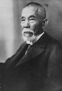 Inukai Tsuyoshi Japanese politician
