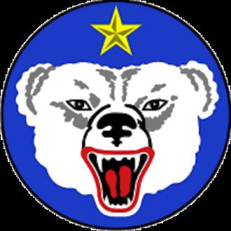 Joint Base Elmendorf–Richardson - Image: U.S. Army Alaska Emblem