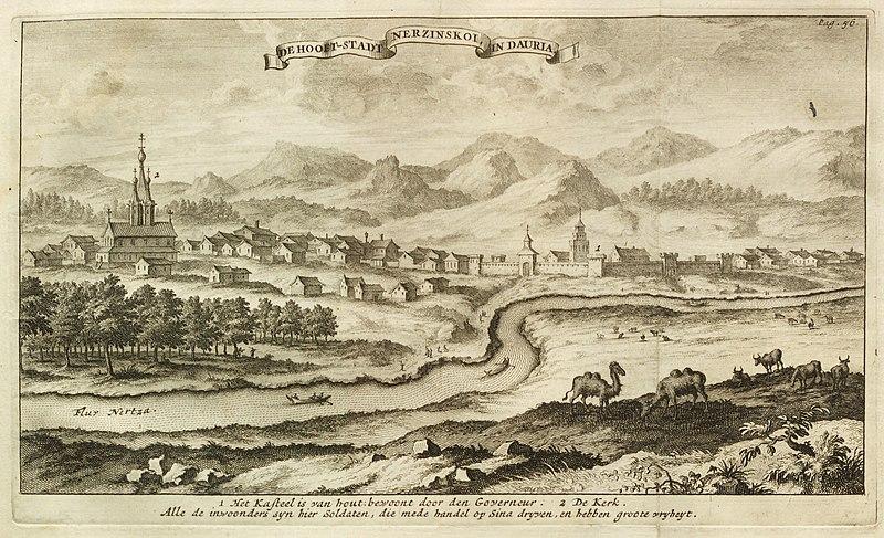 UB Maastricht - Ides 1710 - p 57.jpg