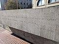 UN Plaza Fountain, San Francisco. By Lawrence Halprin. (31455701698).jpg