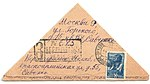 USSR 1942-04-15 censored R-cover triangle.jpg