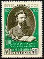 USSR 1955 1715 1571 0.jpg