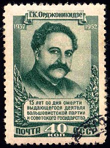 A Soviet Union postage stamp with a green and beige portrait of Ordzhonikidze