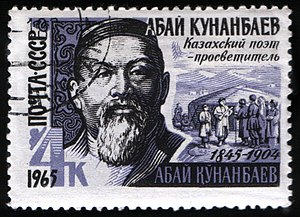 Abai Qunanbaiuly - 1965 post mark of Soviet Union honoring Abay