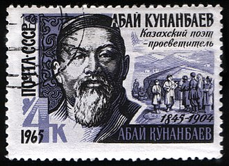 Abai Qunanbaiuly - 1965 post mark of Soviet Union honoring Abay