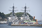 USS Curtis Wilbur (DDG-54) & Benfold (DDG-65) left rear view at U.S. Fleet Activities Yokosuka April 30, 2018 02.jpg