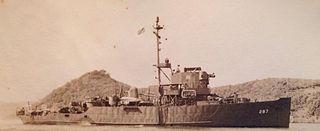 USS <i>Refresh</i> (AM-287)