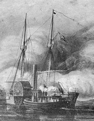 Joint Expedition against Franklin - USS Whitehead (1864)