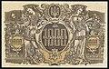 UkraineP40-1000Karbovantsiv-(1918) b-donated.jpg