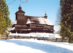 Ulicske Krive church1.jpg