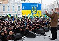 Unification council of Orthodox Church in Ukraine 50.jpg