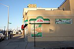Union Tpke 162nd St td 18 - Papa John's.jpg
