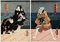 Utagawa Kunisada II - Actors Nakamura Shikan IV as Nangô Rikimaru and Ichimura Uzaemon XIII as Benten Kozô Kikunosuke.jpg