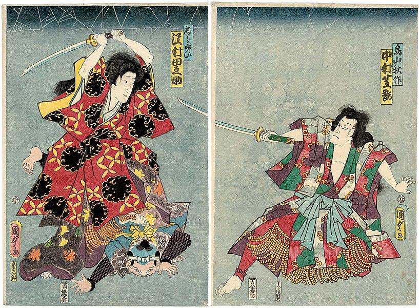 utagawa kunisada - image 4