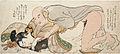 Utamaro shunga homoerotic.jpg