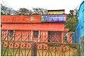 Utkal Grameen Bank.jpg