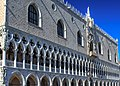 Venice city scenes - parts of the Doge's palace in St. Mark's square (11002170175).jpg
