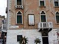 Venise- En mémoire des 7 martyrs.JPG