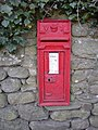 Victorian postbox, Beamsley village - geograph.org.uk - 401009.jpg