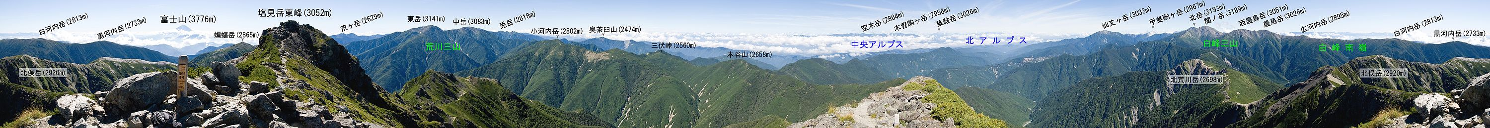 View from Mt.Shiomidake 01-2.jpg