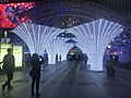 View in front of Hakata Station at night 20181114.jpg
