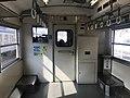 View in train of Kashii Line.jpg