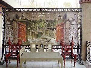 Lok Virsa Museum - Image: Virsa Museum, Islamabad
