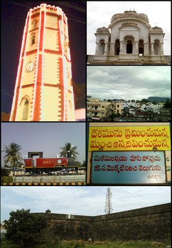 Clockwise from Top Left: Clock Tower (Ganta stambham), Vizianagaram Fort Balcony, View of Vizianagaram Town, Writings of the great writer Gurazada Apparao, Vizianagaram Fort Walls, Replica of a steam engine at Vizianagaram railway station