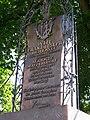 Vratislavice nad Nisou, pomník povýšení na městys, německý nápis.jpg